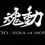 shinari-mazda-kod